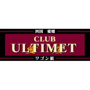 オリジナルプレート(オリジナルプレート) 60cm (4枚以上)_|t-time
