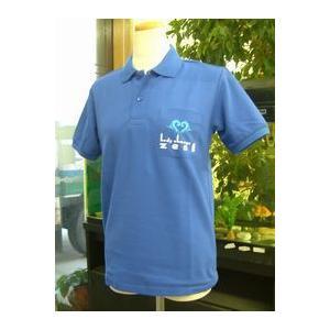 作る オーダーメイド オリジナル文字ポロシャツ 1ポイント_|t-time