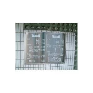 オリジナル カッティングシート切り文字95cm 40cm x 95cm 1行45文字まで_ t-time
