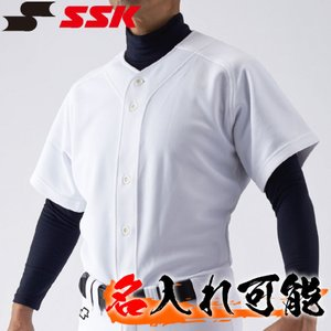 名前入れ可能! SSK(エスエスケイ) 練習着シャツ 3D 野球用 ベースボール ユニフォーム スポーツウェア 昇華プリント|t-time