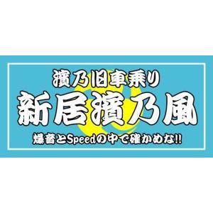 1枚648円 オーダーメイドオリジナル文字ステッカー(ケータイ用)20枚_|t-time