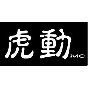 1枚324円 オーダーメイドオリジナル文字ステッカー(ケータイ用)50枚_|t-time
