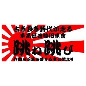 1枚1100円 オーダーメイドオリジナル文字ステッカー(10cmX20cm以内)10枚_|t-time