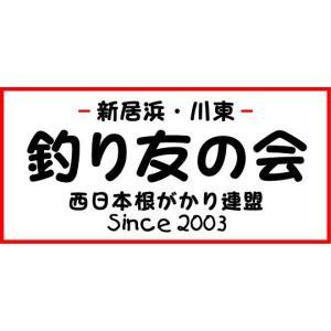 1枚432円 オーダーメイドオリジナル文字ステッカー(8cmX15cm以内)50枚_|t-time