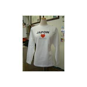 作る オーダーメイド オリジナル長袖Tシャツ 1ポイント_ t-time