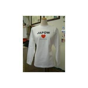 作る オーダーメイド オリジナル文字長袖Tシャツ 1ポイント_ t-time