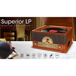 【ION AUDIO】Superior LP Bluetoothワイヤレス再生対応オールインワン・ミュージックプレーヤー CD ラジオ カセット レコードプレイヤー|t-tokyoroppongi