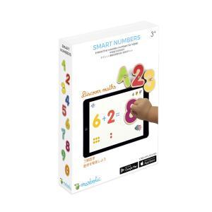 Marbotic フランス知育玩具 Smart Numbers|t-tokyoroppongi