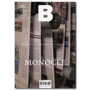 Magazine B Issue 60 MONOCLE(ブランドドキュメンタリーマガジン MONOCLE特集号)|t-tokyoroppongi