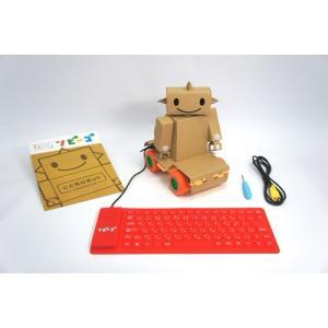 【知育玩具】ソビーゴ こどもロボットプログラミング|t-tokyoroppongi