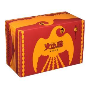 【BOX入り・全巻セット】火の鳥 14巻セット 手塚治虫 角川文庫|t-tokyoroppongi