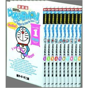 【送料無料】愛蔵版ドラエモンイングリッシュコミックス(全10巻セット)|t-tokyoroppongi