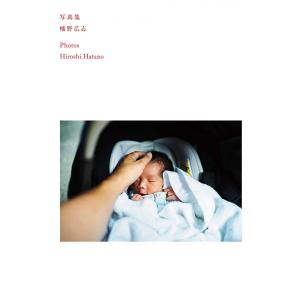 写真集 (Hobonichi Books) / 幡野広志|t-tokyoroppongi