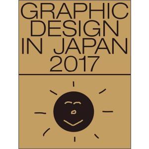 GRAPHIC DESIGN IN JAPAN〈2017〉|t-tokyoroppongi
