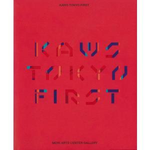 KAWS TOKYO FIRST 展覧会図録 ブルーシープ