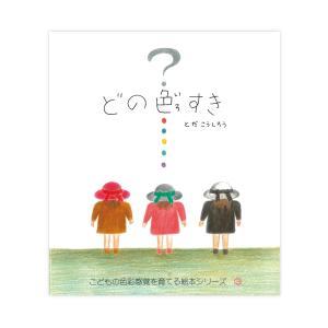 どの色すき|t-tokyoroppongi