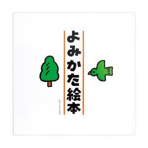 よみかた絵本|t-tokyoroppongi
