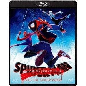 【ご予約でポイント5倍】【初回生産限定】スパイダーマン:スパイダーバース ブルーレイ&DVDセット BRSL81499|t-tokyoroppongi