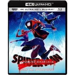 【ご予約でポイント5倍】【初回生産限定】スパイダーマン:スパイダーバース 4K ULTRA HD & ブルーレイセット UHBL81499|t-tokyoroppongi