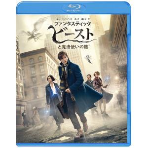 ファンタスティック・ビーストと魔法使いの旅 [Blu-ray]|t-tokyoroppongi