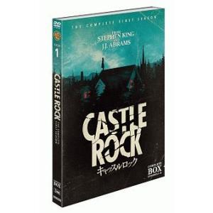 【期間限定25%OFF!】キャッスルロック DVDコンプリートBOX|t-tokyoroppongi