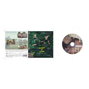 ジョーダン・ヴォート=ロバーツ監督来日記念発売!「キングス・オブ・サマー」Blu-ray|t-tokyoroppongi