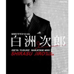 【Blu-ray】NHKドラマスペシャル 白洲次郎|t-tokyoroppongi