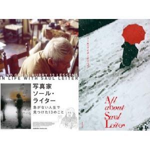 【セット】写真家ソール・ライター[DVD]+[書籍]|t-tokyoroppongi