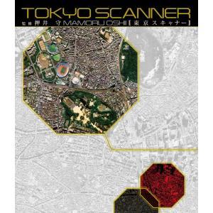 【Blu-ray】TOKYO SCANNER|t-tokyoroppongi