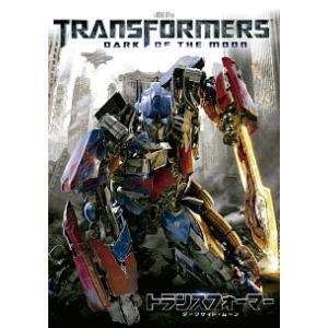 トランスフォーマー / ダークサイド・ムーン  DVD  PHNE130519 t-tokyoroppongi