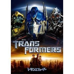トランスフォーマー DVD PHNE113581 t-tokyoroppongi