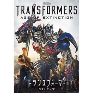 トランスフォーマー / ロストエイジ DVD  PHNE136903 t-tokyoroppongi