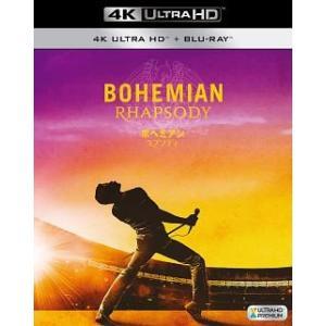 <初回生産版>ボヘミアン・ラプソディ<4K ULTRA HD + 2Dブルーレイ/2枚組> FXHA-87402 |t-tokyoroppongi