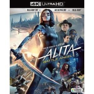 【ご予約でポイント5倍】アリータ:バトル・エンジェル<4K ULTRA HD+3D+2Dブルーレイ>  FXHA83297|t-tokyoroppongi