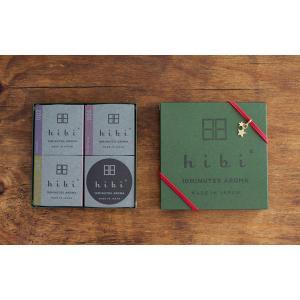 【クリスマス限定パッケージ】 hibi 10MINUTES AROMA hibi  ギフトBOX|t-tokyoroppongi