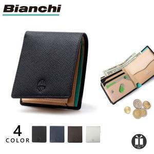 05fa90bf2f3b 公式 二つ折り 財布 メンズ ビアンキ Bianchi 札入れ 小銭入れ サイフ 本革 レザー 男性 BIA-1004 送料無料