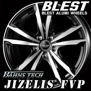 Bahns Tech Jizelis FVP  リムエンドにかけてシャープに伸びる独特なダイヤカット...