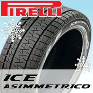 【2017年製】 PIRELLI (ピレリ) ICE ASIMMETRICO 195/65R15  ...