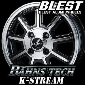 Bahns Tech K STREAM  軽トラックに求められる強度とフィッティングを追求した専用設...