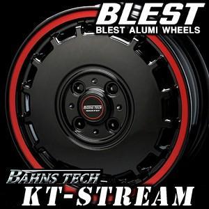 Bahns Tech KT STREAM  軽トラック専用の12インチと軽乗用専用の14インチのフィ...