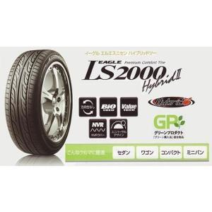 GOOD YEAR (グッドイヤー) LS2000 Hybrid 2 165/55R14 72V サマータイヤ ハイブリッドツー|t-world|02