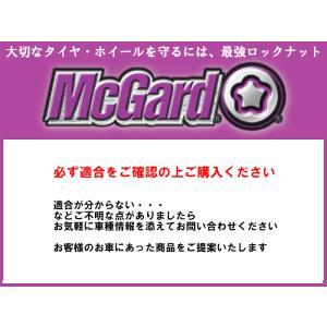 盗難防止 McGard (マックガード) 品番:MCG-34360 最強ロックナット 19HEX プレミアムロックナット ※国産車用(ホンダ) t-world 03