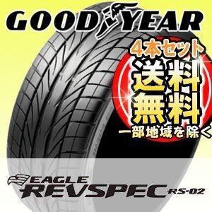 【4本セット】GOOD YEAR (グッドイヤー) EAGLE REVSPEC RS-02 195/50R16 84V サマータイヤ イーグル レヴスペック アールエス ゼロツー