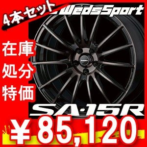 カラー:WBC PCD:114.3 エスエーニーマルアール ウェッズスポーツ 穴数:5H WEDS SPORT SA-20R 18inch 8.5J