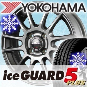 ■スタッドレスタイヤ■サイズ:165/55R14 YOKOHAMA iceGUARD 5 PLUS ...