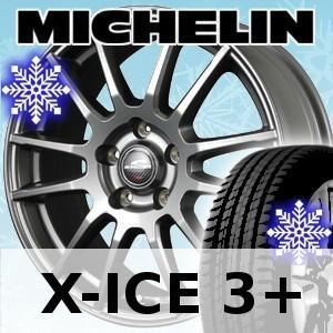 ■スタッドレスタイヤ■サイズ:215/60R16 MICHE...