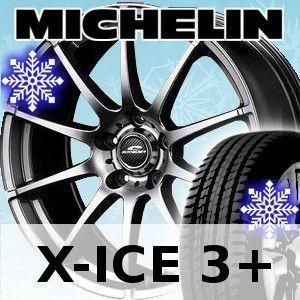 ■スタッドレスタイヤ■サイズ:225/65R17 MICHE...