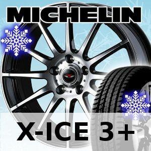 ■スタッドレスタイヤ■サイズ:215/50R17 MICHE...