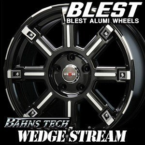 Bahns Tech WEDGE STREAM  力強い8本スポーク、リムとのつながりにアンカー形状...