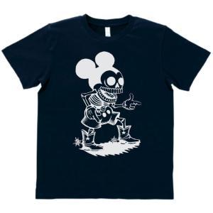 おもしろ パロディ Tシャツ スカル ドクロ ネズミ ネイビ...